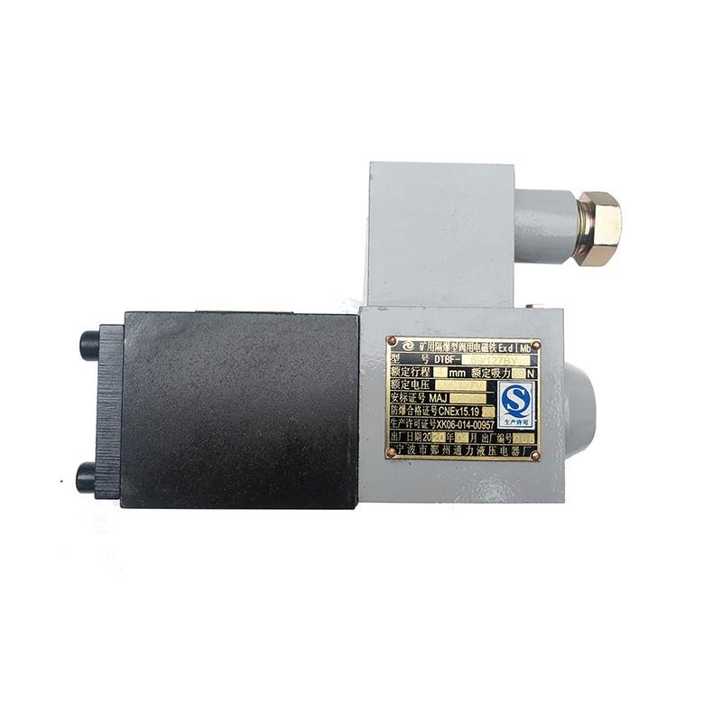 GD6通经2位4通隔爆电磁换向阀
