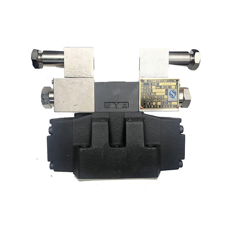 GDFWH-04隔爆电液换向阀