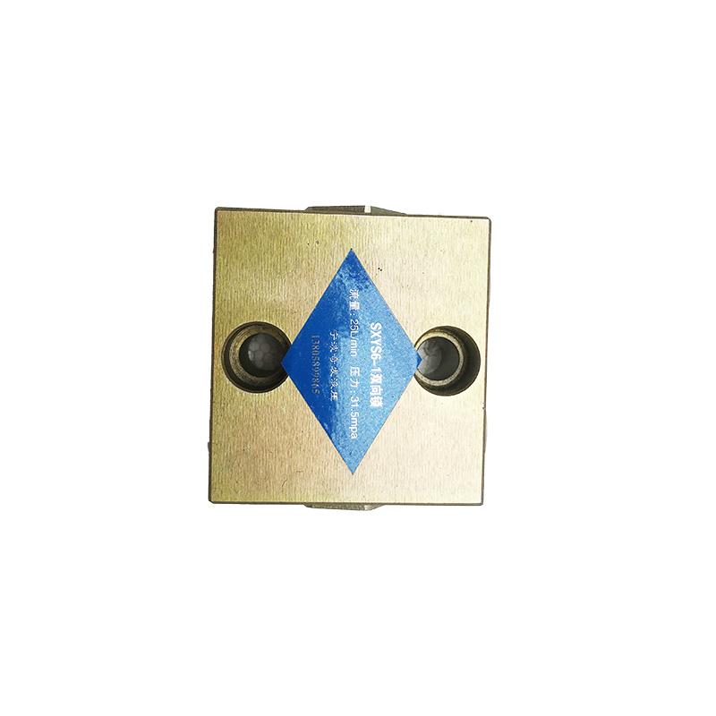 SXYS6-1双向液压锁